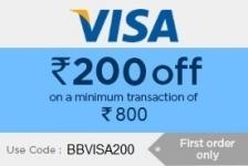Visa Cards Offer: Flat Rs.200 Off at BigBasket | Online Grocery Sale