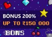 Bons New Players Offer – 200% Bonus Upto 150 000