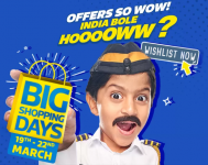 Flipkart Big Shopping Days Sale (19-22 March): Extra 10% OFF with SBI Cards