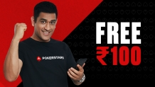 Poker Stars Offer: Sign Up & Get FREE Rs. 100 Bonus To Play
